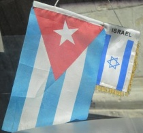cubaisraelflags